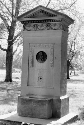 00352 Conrad Mizer Fountain.jpg