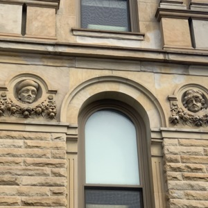 View Eastern Side of South-Facing Wall Faces, Marion County Courthouse