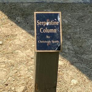 Serpentine Column plaque.jpeg