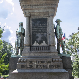 Civil War Monument 5.jpg