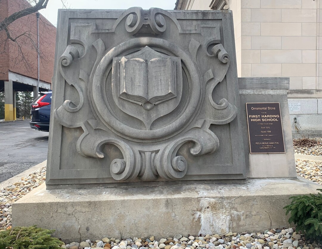 Front View Ornamental Stone First Harding High School