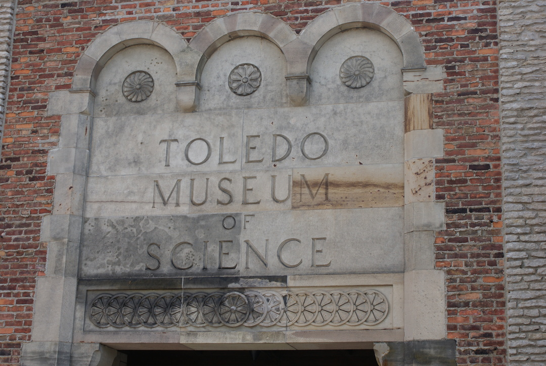 Museum of Science Medallions.JPG