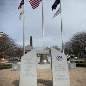 Morrow County Veterans Memorial Plaza View 2