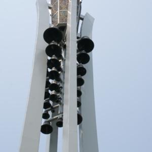 Markey Memorial Carillon Bells.JPG
