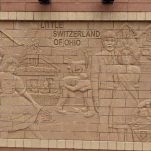 Brick Wall Sculpture 4