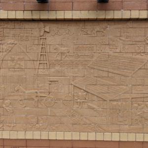 Brick Wall Sculpture 10