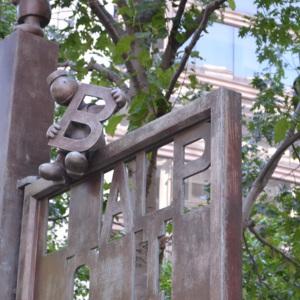 gate keeper detail.JPG