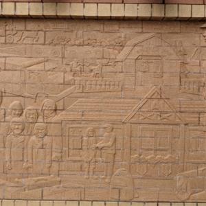 Brick Wall Sculpture 13