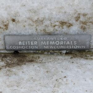 """Denton """"Cy"""" Young Memorial"""