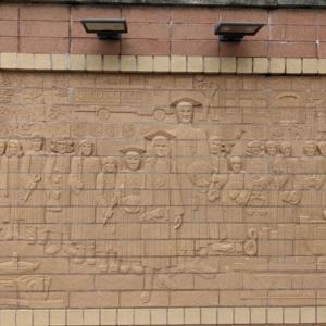 Brick Wall Sculpture 12