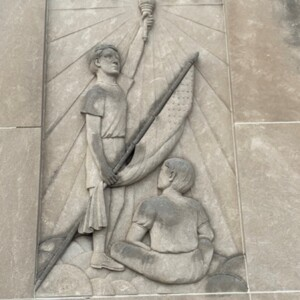 Marion YMCA Wall Relief 2