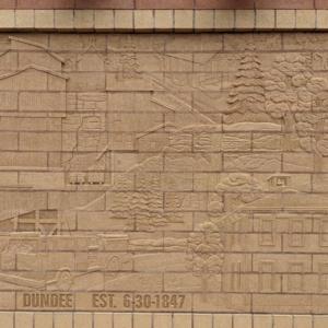 Brick Wall Sculpture 8